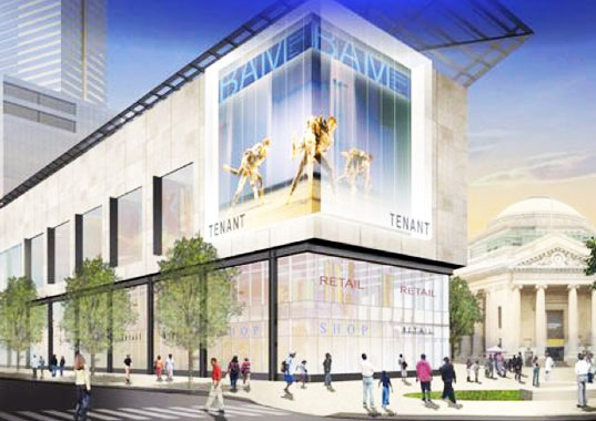 Future Citypoint Brooklyn Shopping Center to be LEED Silver