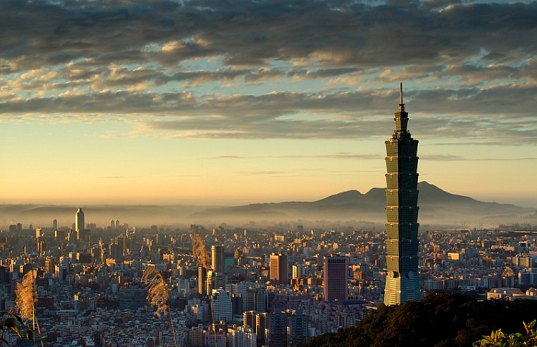 Taipei 101, famous for being