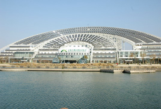 World's Largest Solar Powered Office Building in China, Largest Solar Energy Building in China, solar energy, china, solar power, green building, fan shaped building, sustainable building, photovoltaic
