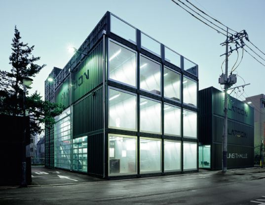 Platoon Kunsthalle: Seoul\'s Modern Shipping Container Art Center ...