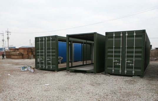 Platoon kunsthalle seoul s modern shipping container art for Container habitable a vendre