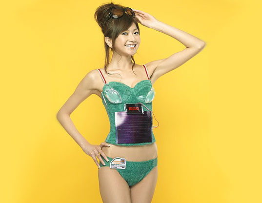 sustainable design, green design, top ten silliest eco gadgets, products, greenwashing, solar powered bra