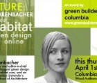 Inhabitat Founder Jill Fehrenbacher Speaks at Columbia This Thursday!