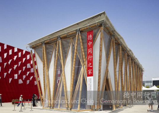 shanghai world expo, shanghai, world expo, 2010 shanghai world expo, pavilion, eco pavilion, markus heinsdorff, MUDI, germany, china, german-chinese house, bamboo, bamboo poles, renewable materials, recyclable, recycled materials, mobile, mobile pavilion, eco design, green design, sustainable building
