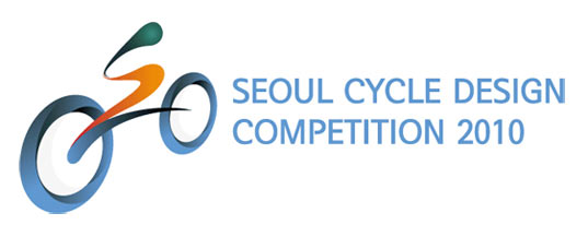 Seoul Cycle Design Competition, bicycle, green transportation, designboom, competitions, contests