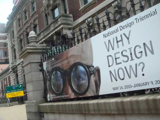 cooper hewitt, why design now, design triennial, cooper hewitt design triennial, innovations for the modern world, green innovation, sustainable innovation