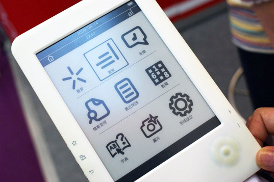 sustainable design, green design, greener gadgets, greenbook, ipad, kindle, e-reader, books, green design, taiwan