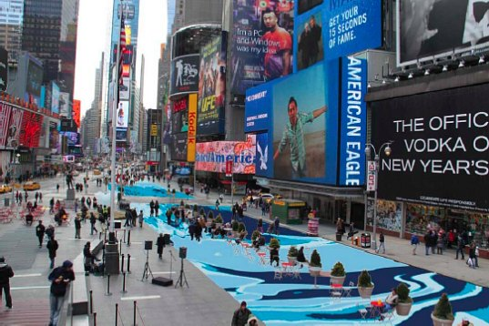 times square, times square redevelopment project, molly dillworth, cool water hot island, public plaza