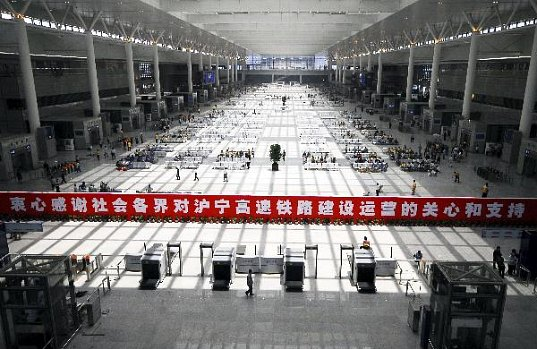 Shanghai, Hongqiao Station, high speed rail, photovoltaic system, BIPV, solar system
