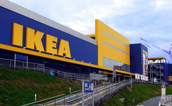 ikea now selling second hand furniture online inhabitat. Black Bedroom Furniture Sets. Home Design Ideas