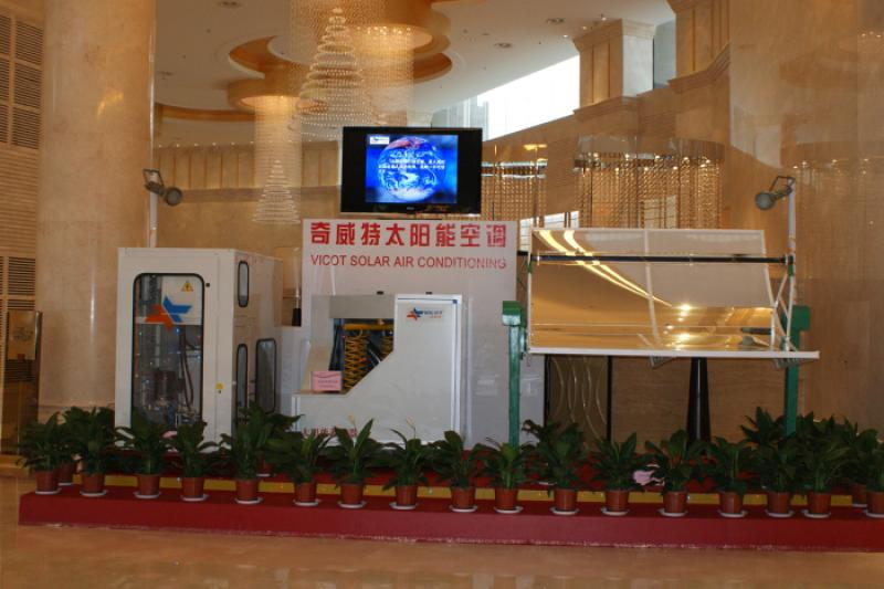 shandong vicot air conditioning, world's first solar powered air conditioning unit, vicot solar powered air conditioning unit, china air conditioning, china solar power, china solar powered air conditioning, china vicot air conditioning