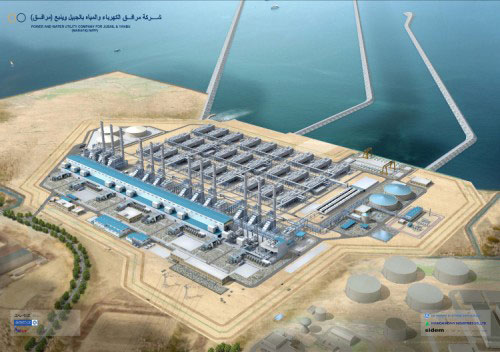 Solar Power Desalination, united arab emirates solar power desalination, abu dhabi solar power desalination, eco-friendly desalination