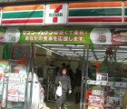 7-Eleven to Open 100 Green Stores in Japan