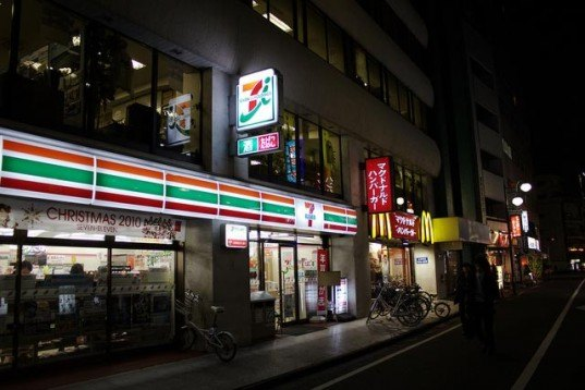 7 eleven japan co a convenience store Seven-eleven japan co q1) a convenience store chain attempts to be responsive and provide customers what they need, when they need it, where they need it.