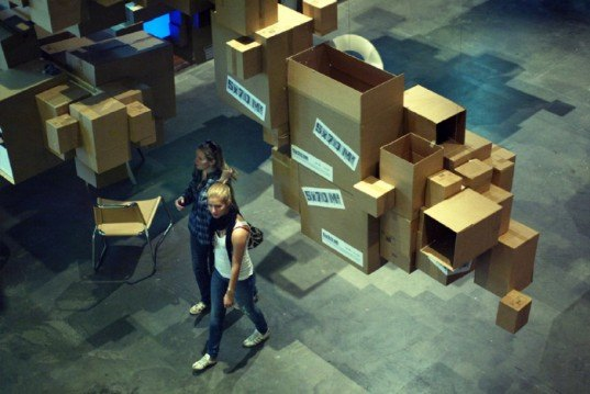 fantastic norway, cardboard cloud, Norwegian Center for Design and Architecture , eco art, norwegian design, green design, green art, recycled materials, cardboard box cloud, sustainable design