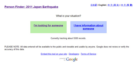 google, google person finder, GooglePersonFinder, missing persons,green design, design for good, japan tsunami, japan earthquake, japanese tsunami, japanese earthquake