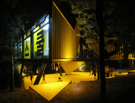 Do It Yourself Home Design: LOT-EK's Shipping Container Art School Opens In South