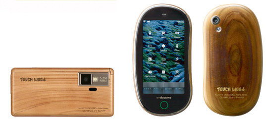 green gadgets, green technology, Docomo, Japan, cell phone, xylophone, three-dimension compression technology, scrap wood, cleantech, sustainable design, recycled materials, recycled wood