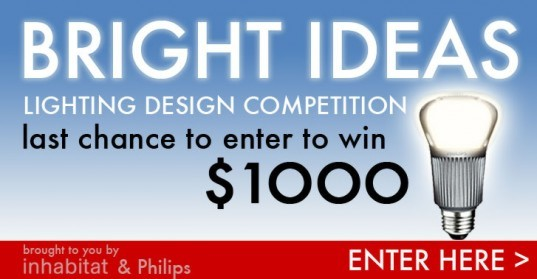 Last Chance To Enter The Bright Ideas Lighting Competition