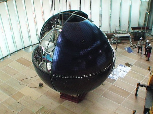 "Mitsubishi Electric Corporation, OLED globe, National Museum of Emerging Science Tokyo, world's first large-scale spherical OLED screen, spherical OLED screen, ""Geo-Cosmos"" exhibit, OLED technology, OLED Geo-Cosmos display, green technology, oled"