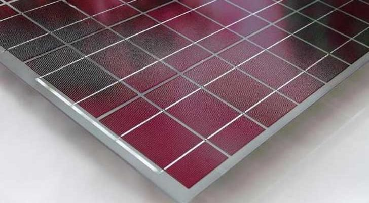 88194619dee5 QSolar Kristal Colored Solar Panels Could Replace Walls and Windows