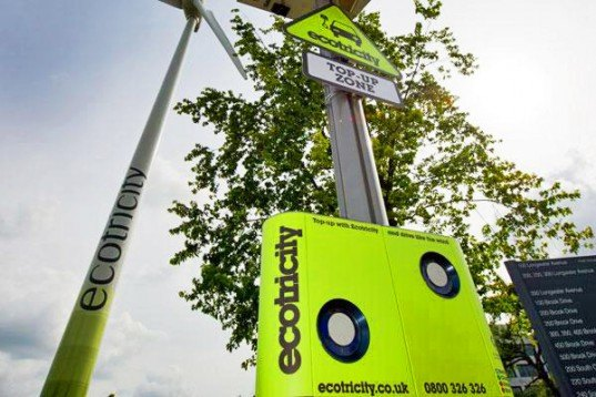 ecotricity wind powered car charger, world's first wind powered car charger, ecotricity solar power, ecotricity wind power, ecotricity electric vehicles charger, wind power electric car charger, wind power EVs, solar power EVs, ecotricity, ecotricity supercar