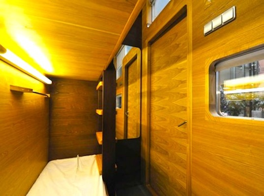 Arch Group, Russian, Sleepbox, green design, sustainable design, eco-design, LED lamps, temporary structure, minimal footprint