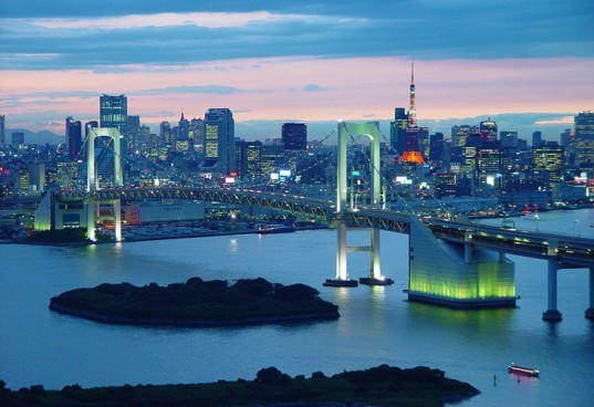 earthquake, fukushima, japan, tsanami, japanese government, backup city, IRTBBC, osaka, nuclear power, power cuts, tourism, office tower,