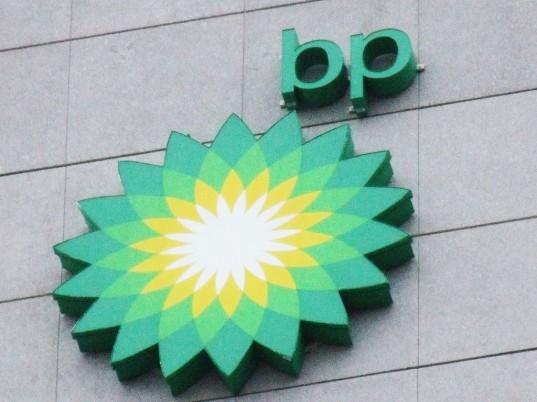 renewable energy, news, renewable energy news, bp, bp solar, bp oil, bp news, bp company, solar news, bp solar news, bp solar division, solar energy, solar panels, solar panel news, bp solar division news