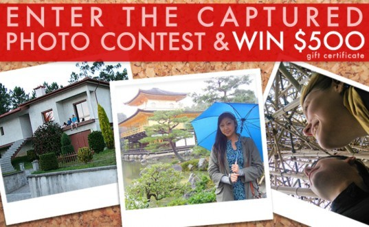 Submit Your Photo to the Design Memory Photo Contest, design contest, photo contest, best buy photo contest, Inhabitat photo contest, design memories