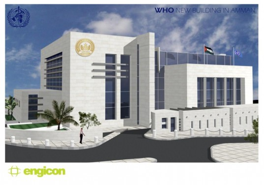 World Health Organization HQ in Amman, WHO HQ Amman, LEED Gold certification amman, LEED Gold certification who, LEED Gold certification engicon, LEED Gold certification, engicon who hq amman, who leed gold, green building, recycling building materials