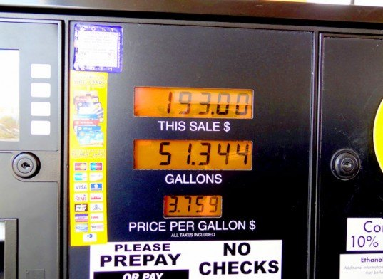 gas prices, gasoline prices, crude oil prices, obama gas prices, gingrich gas prices, santorum gas prices, gop gas prices, who sets gas prices, crude oil prices, crude oil market, national gas prices, average gas prices, renewable energy