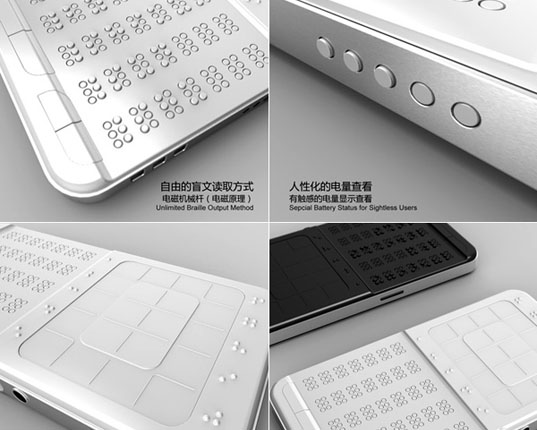 drawbaille, drawbraille mobile phone, braille mobile phone, braille smart phone, braille phone, braille design, blind design, design for the blind, cell phone for the blind, technology, gadgets