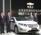 GM Signs New Deal to Bring Chevy Volt Demo Fleet to China