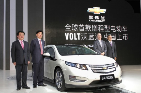 China Automotive Technology and Research Center, Chevy, Chevy Volt, GM, plug-in hybrid, electric vehicles, green transportation, hybrid cars