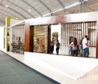 Peru Gift Show Highlights Sustainable Design