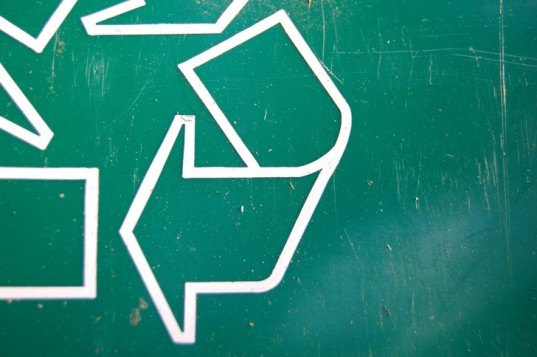 recycling logo, recycle bin, green logo, chicago recycling, curbside recycling