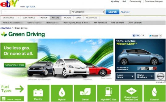 ebay, e bay, ebay green driving, green driving, green driving website, used car website, buy used car, buy electric vehicle, buy fuel efficient vehicle, green cars, eco cars, green transportation, eco vehicle, hybrid car, hybrid vehicle, sustainable car, used cars, buy used car parts