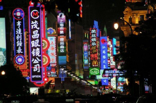 Shanghai Night, Neon Lights, Chinese Street, China Economy, Chinese Commerce, Carbon Emissions