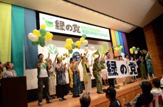 Japan Green Party, Fukushima, Japan nuclear power, Green political party, Japan clean energy