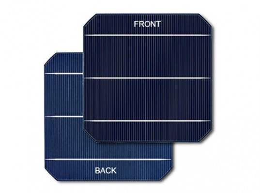 bsolar, double-sided solar cells, photovoltaic cells, solar power, renewable energy, green technology, clean tech, sustainable design, green design