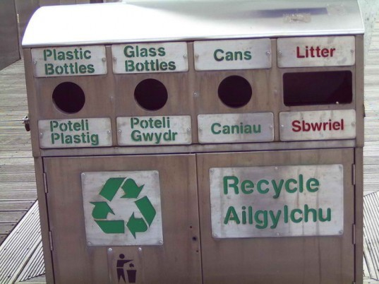 Recycling, Sorting Bin, Plastic Bottles, Glass Bottles, Aluminum Cans