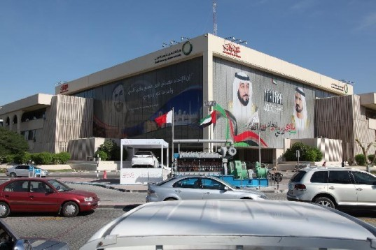 Dubai Electricity And Water Authority Headquarters To Be Emirates First Green Building