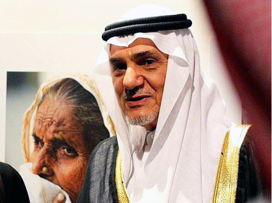 prince turki al faisal al saud, saudi arabia, renewable energy, solar, fiona harvey, global economic symposium