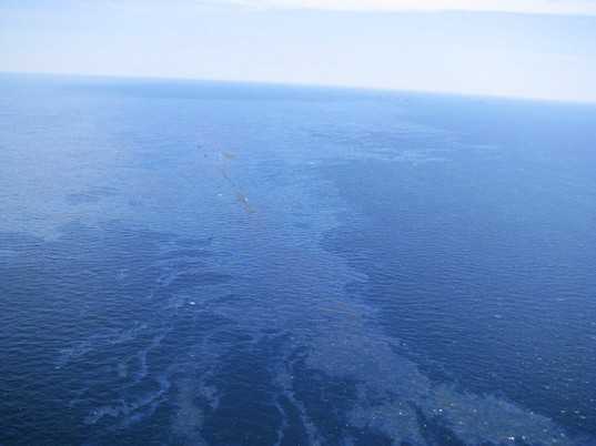 bp, deepwater horizon, oil spill, leak, gulf of mexico, disaster
