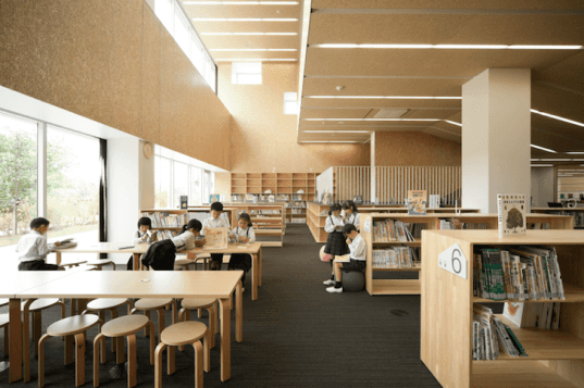 Kengo Kuma Architects, Tokyo, Japan, Teikyo University Elementary School, green design, sustainable design, eco-design, Japanese design, solar gain, energy efficiency, daylighting, rainwater harvesting system, recycled materials, urban design,