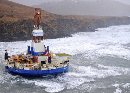 Kulluk drill ship, Alaska Shell, Shell Kulluk, Alaska oil rigs, oil drilling accidents, Kodiak Island, towing vessel Aiviq, environmental destruction, Alaska oil spill response, House Natural Resources Committee, oil companies