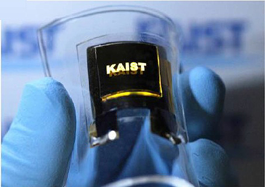 bendable lithium-ion battery, bendable battery, flexible battery, bendable smartphones, imprintable batteries, scientific research, flexible phones,  Ulsan National Institute of Science and Technology, South Korean researchers, cell phone technology, energy technology, nanotechnology