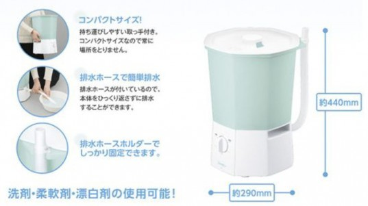 petit swoosh, king jim, washing machine, tabletop, japan, compact