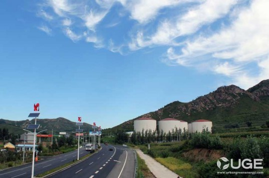 UGE, urban green energy, pingquan, china, led, streetlight, wind, solar